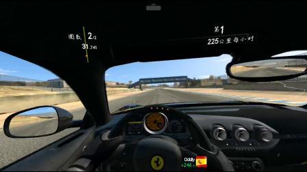 【真实赛车3】第37期,激动人心的比赛,法拉利F12TDF