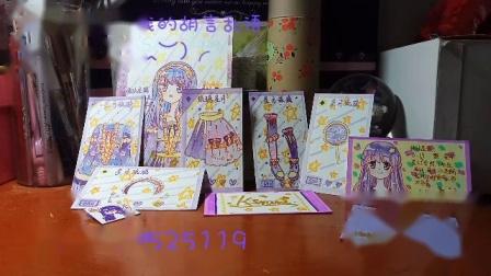 【叶小茵】【偶像活动周边】 【Star Shining】依沐星璃个人专辑!