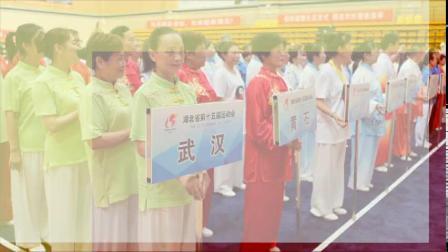花样组合太极拳集体金奖✌2018年8月28日,第十五