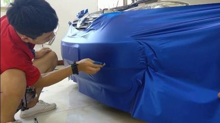 汽车车身改色贴膜教程Eazycolor车身改色膜前杠教学
