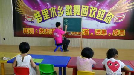 美术高级班9月8日制作教师节贺卡