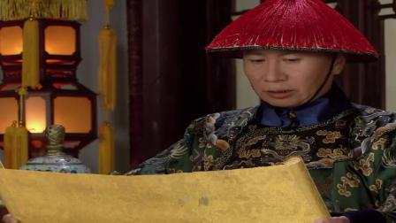 后宫甄嬛传67