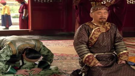 后宫甄嬛传71