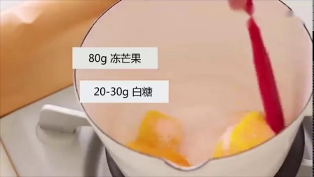 (海棠搬运)教你做无油酸奶蛋糕