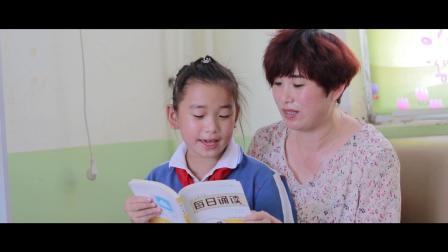 海阳核电小学宣传片