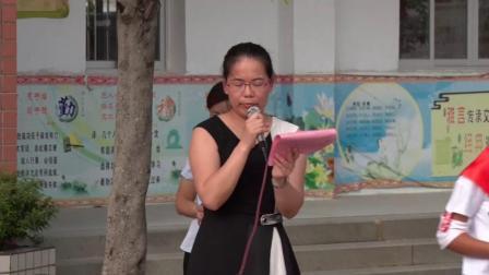 惠安县前洋小学蔡汉鹏教育基金颁奖仪式