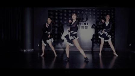 南京美度舞蹈培训 莎莎老师桑巴原创