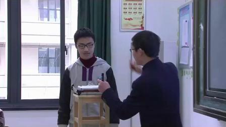 华师大版科学九上5.1《杠杆》课堂教学视频实录-李立云