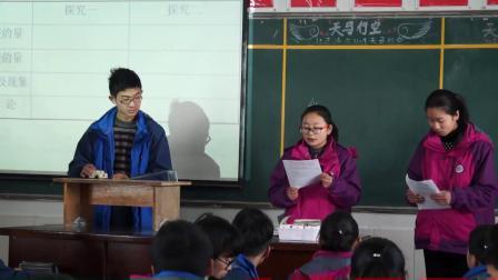 华师大版科学九上5.4《机械能》课堂教学视频实录-顾雅萍