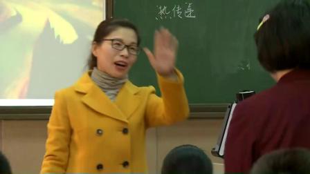华师大版科学九上7.1《物体的内能》课堂教学视频实录-虞明艳