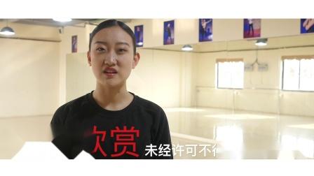 红叶舞蹈宣传片样片