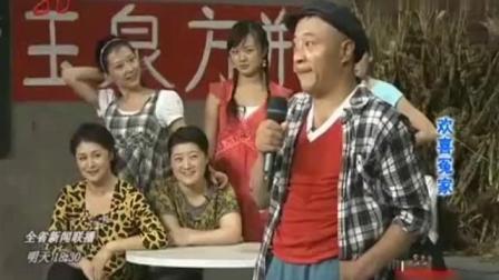 好听!赵四精彩演唱爱情伤感歌《负心的人》,观众叫好搞笑视频