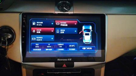 纽曼亮剑4G大屏导航原车信息显示