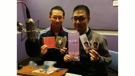 Soooradio『偏偏喜歡陳百強』第十二集(Dickson Lam & 陳圖安 Jacky Chan)