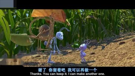 虫虫危机(片段)蚂蚁菲力喜欢发明但总是失败