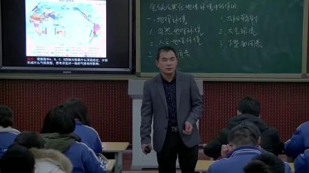 中圖版高中地理必修一3.1《氣候及其在地理環境中的作用》課堂教學視頻實錄-何凱