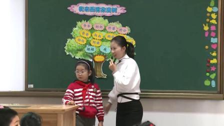 浙教版品德與社會三上《我來畫棵家庭樹》課堂教學視頻實錄-褚萍萍