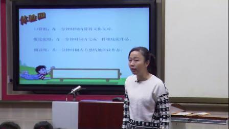 浙教版品德與社會三上第三單元第3課《寸金難買寸光陰》課堂教學視頻實錄-蘇海未