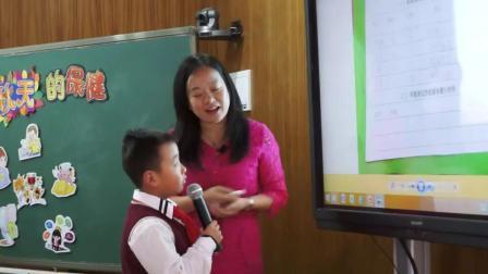 浙教版品德與社會二上第三單元第2課《秋天的保健》課堂教學視頻實錄-胡維