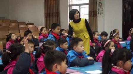 浙教版品德與社會二上第二單元第5課《炎黃子孫》課堂教學視頻實錄-周珊玲