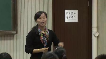 浙教版品德与社会五上《小心电老虎》课堂教学视频实录-沈淑飞