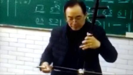 二胡教学,楚剧:《葛麻》示范:陈耀山老师。VID_20180914_092611(0)(0)