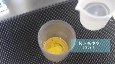雪菊蜜柚饮品冷的制作-奶茶店饮品配方技术-一款冷热都能制作的