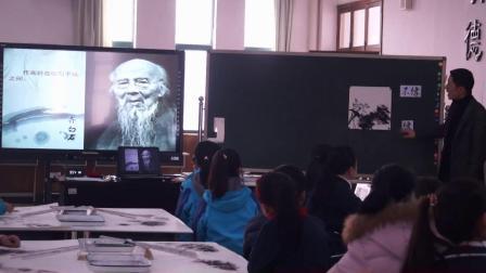 浙美版美術四年級《一花一世界》課堂教學視頻實錄-戴宏宇