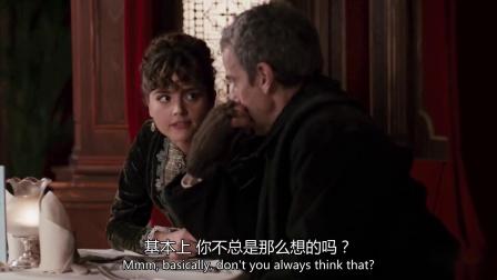 神秘博士 第八季 01 餐厅惊现僵尸人偶 博士被困成食材