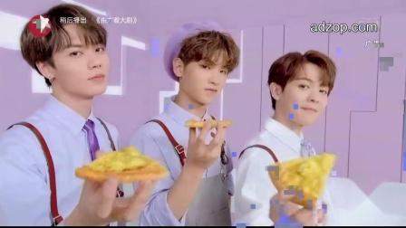 必胜客榴莲菠萝披萨高清广告