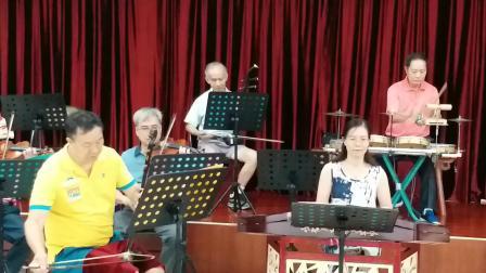 20180914《春郊试马》北京街民乐社,摄影英子