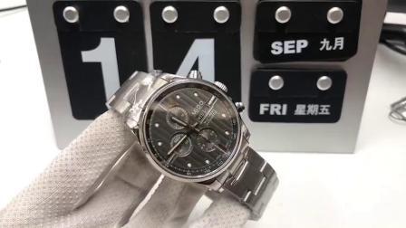 复刻v zgmbc168 美度手表评测检测