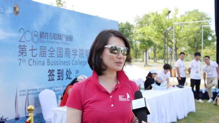 2018稻谷互联网产业园第七届全国商学院帆船赛
