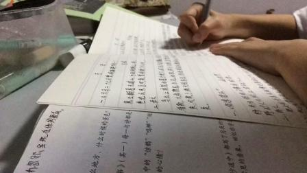 Daily study punch/部分打卡/周更/可爱/欢迎