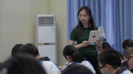 人教版八年級上冊第四單元第19課《生物入侵者》課堂教學視頻實錄-姜莉莉