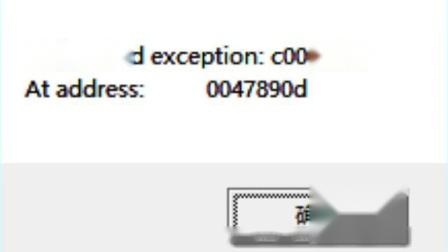 偷车大盗机窗口Unhandled Expection(致命错误)