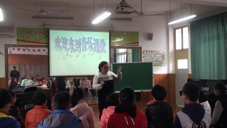 人音版六上第2课《转圆圈》课堂教学视频实录-郑姣
