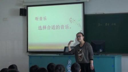 人音版四上第6課《水上音樂》課堂教學視頻實錄-董吉波