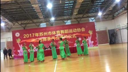 苏州市体育舞蹈运动协会广场舞委员会戴玥舞蹈