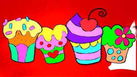 各式小蛋糕简笔画涂色游戏 认识颜色 学习画画 英语启蒙