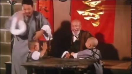 新乌龙院:张卫健的经典片段,精彩又搞笑,那
