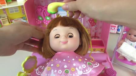 Baby doll surprise eggs stamp beauty box toys baby doli play