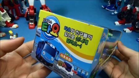 Carbot Tobot Larva toys