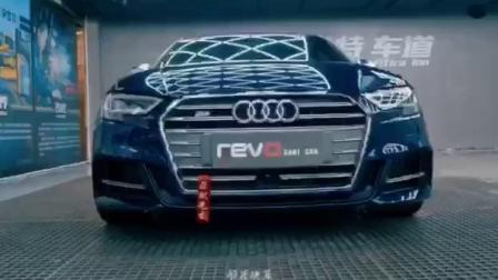 Audi S3 升级 revo Stg2