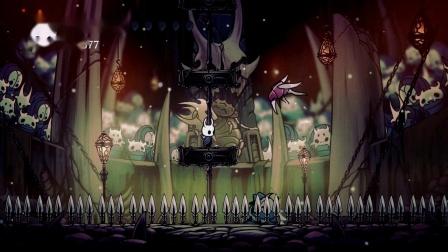 【雪激凌解说】Hollow Knight空洞骑士 EP23:悬赏补完计划