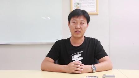 回忆录 通关Part入社十年专访