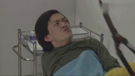 二货去医院看病,这医生实在太搞笑了!搞笑视