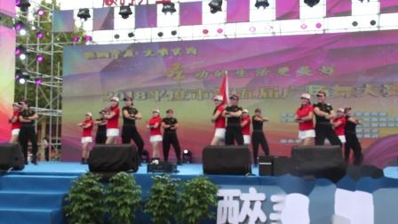 广场舞大赛