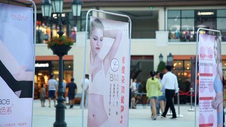 2017全球旅游文化小姐大赛北京站总决赛暨颁奖典礼