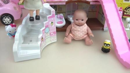baby doll car pink c